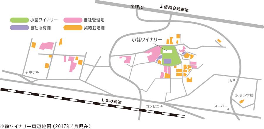 小諸ワイナリー周辺地図(2017年4月現在)