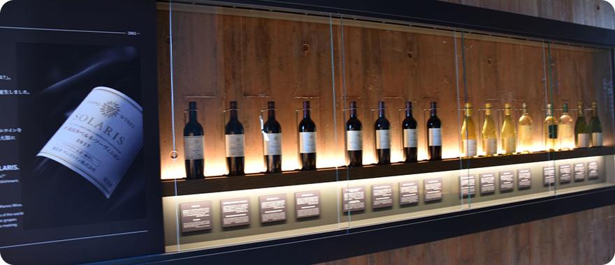 プレミアム日本ワイン「ソラリス」